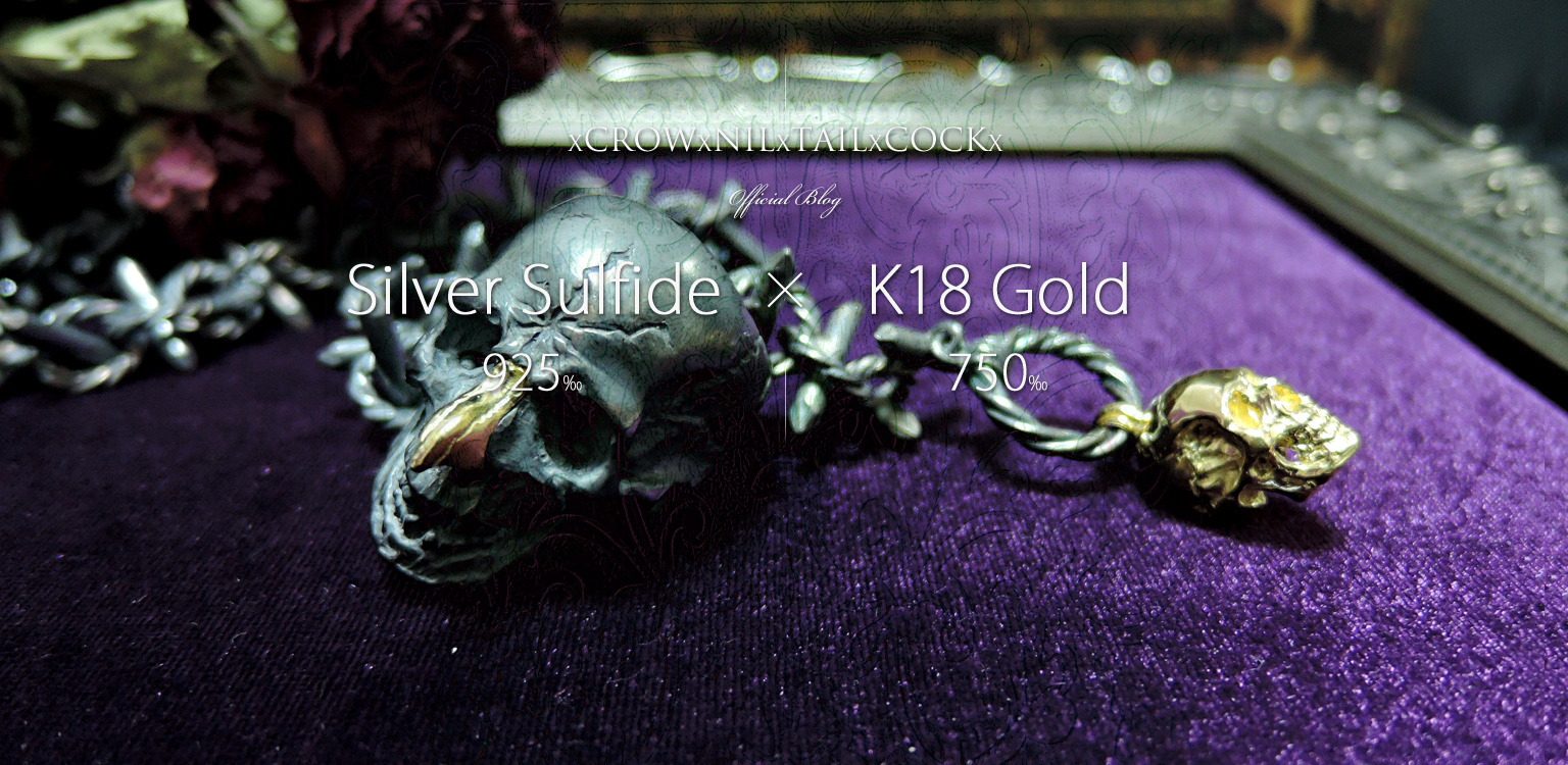 <p>xCROWxNILxTAILxCOCKx for DEVIL Barbed wire necklace 「BETHLEHEM BLOODLUST」 and Satanic skull ring 「BINAH」.</p>